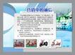 企业0047,企业,喷绘设计,营销诚信