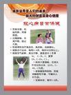 养生保健0021,养生保健,喷绘设计,