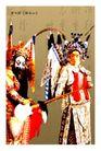古典底纹0046,古典底纹,喷绘设计,京剧 武生 舞刀