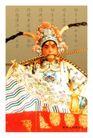 古典底纹0047,古典底纹,喷绘设计,传统歌剧 中华古韵 花脸郎君