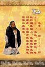 古典底纹0060,古典底纹,喷绘设计,孔子 儒家学派 儒家祖师