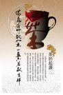古典底纹0066,古典底纹,喷绘设计,茶字