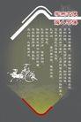 古典底纹0072,古典底纹,喷绘设计,马车