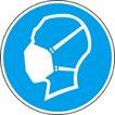 常用标识0051,常用标识,喷绘设计,请戴口罩 呼吸感染