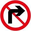 常用标识0074,常用标识,喷绘设计,禁止右转