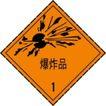 常用标识0086,常用标识,喷绘设计,