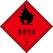 常用标识0087,常用标识,喷绘设计,