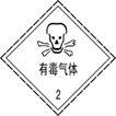 常用标识0089,常用标识,喷绘设计,