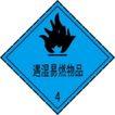 常用标识0092,常用标识,喷绘设计,