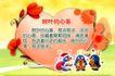 幼儿园0039,幼儿园,喷绘设计,