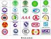 标志0049,标志,喷绘设计,各种商标