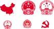 标志0054,标志,喷绘设计,中国政治 国徽 党徽