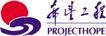 标志0061,标志,喷绘设计,标志类 希望工程