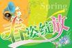 节日海报0020,节日海报,喷绘设计,