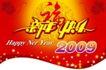 节日海报0050,节日海报,喷绘设计,新年快乐 福字背景