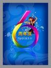 节日海报0058,节日海报,喷绘设计,周年庆 服务秀 店庆