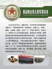 部队0053,部队,喷绘设计,战略全局 全事训练 精兵炼武