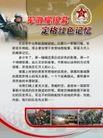 部队0059,部队,喷绘设计,军徽 红色记忆 敬礼