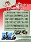 部队0060,部队,喷绘设计,红星 革命红旗 人民军队