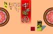 中秋节0110,中秋节,节日喜庆,