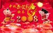 中秋节0115,中秋节,节日喜庆,