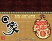中秋节0131,中秋节,节日喜庆,