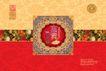 中秋节0141,中秋节,节日喜庆,