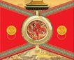 中秋节0154,中秋节,节日喜庆,