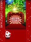 圣诞节1259,圣诞节,节日喜庆,