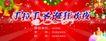圣诞节1268,圣诞节,节日喜庆,