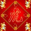 春节0160,春节,节日喜庆,