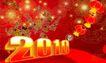 春节0169,春节,节日喜庆,