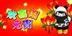 元宵节0046,元宵节,节日喜庆,欢喜过节 闹元宵 童子挑灯