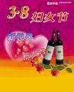 妇女节0004,妇女节,节日喜庆,
