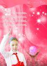 教师节0010,教师节,节日喜庆,