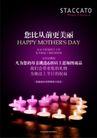 母亲节0019,母亲节,节日喜庆,