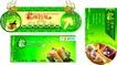 端午节0047,端午节,节日喜庆,传统佳节 粽子包装
