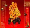 中国元素0015,中国元素,平面设计模板,
