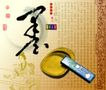 中国元素0024,中国元素,平面设计模板,