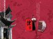 中国元素0040,中国元素,平面设计模板,