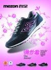 服装鞋0078,服装鞋,平面设计模板,