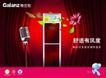 生活电器0017,生活电器,平面设计模板,