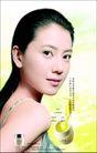 美容化妆0001,美容化妆,平面设计模板,