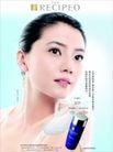 美容化妆0002,美容化妆,平面设计模板,