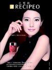 美容化妆0043,美容化妆,平面设计模板,