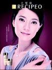 美容化妆0044,美容化妆,平面设计模板,