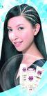美容化妆0049,美容化妆,平面设计模板,