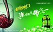 酒0042,酒,平面设计模板,