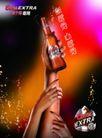 酒0069,酒,平面设计模板,