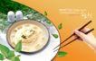 餐饮元素0075,餐饮元素,平面设计模板,